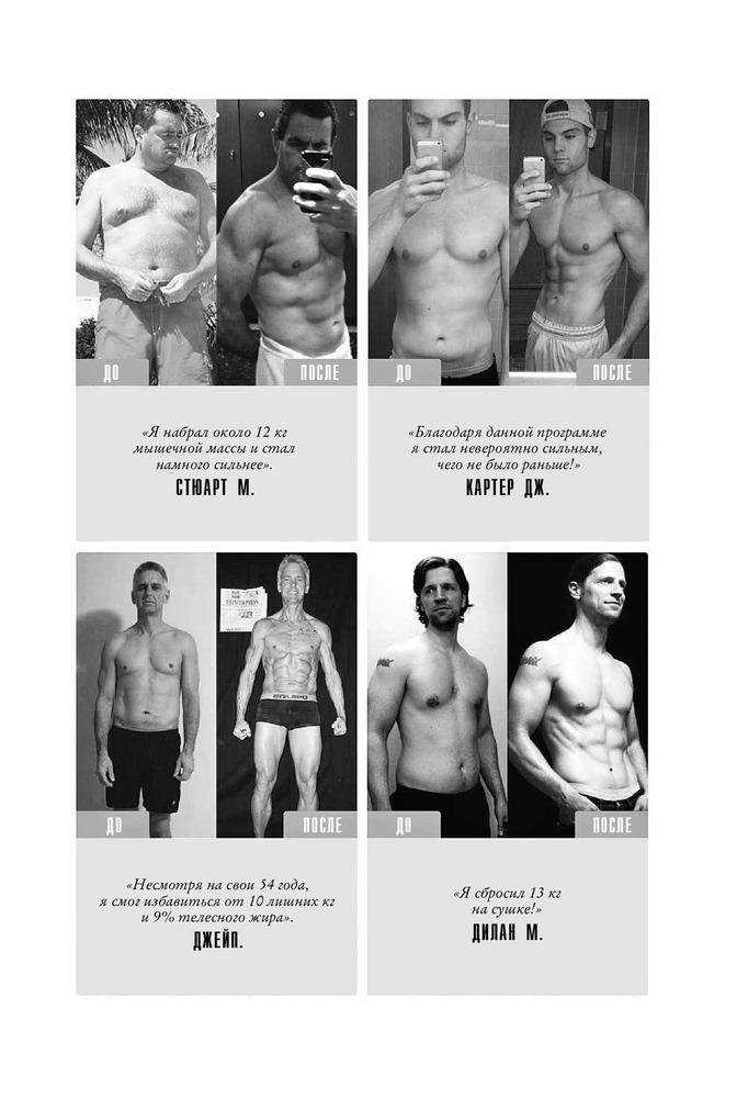 книга гимнастика мышц лица кэрол маджио